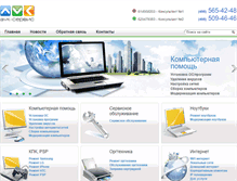 Tablet Preview of abk-networks.ru